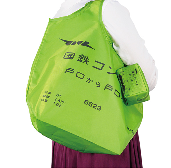 【コンテナシリーズ】エコンテナバック 緑