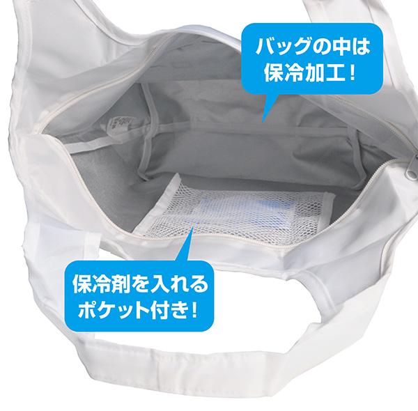 【コンテナシリーズ】エコンテナバック 白 (保冷温)