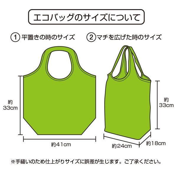 【E235系山手線】 エコ電バッグ ※8/1〜順次出荷