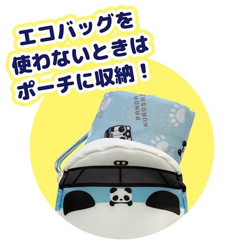 【パンダくろしおサステナブルsmileトレイン】エコバッグ