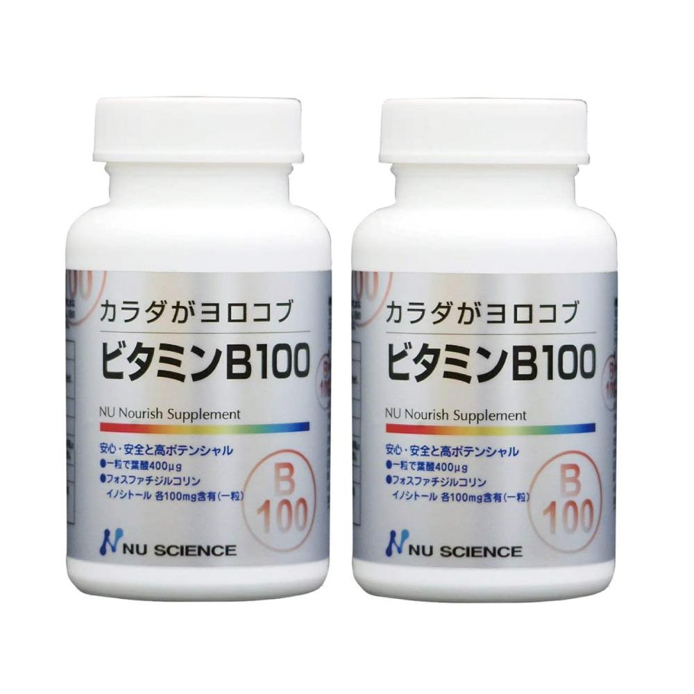 ビタミンB100 60粒 X 2個セット  ニューサイエンス  カラダがヨロコブシリーズ【全国送料無料】
