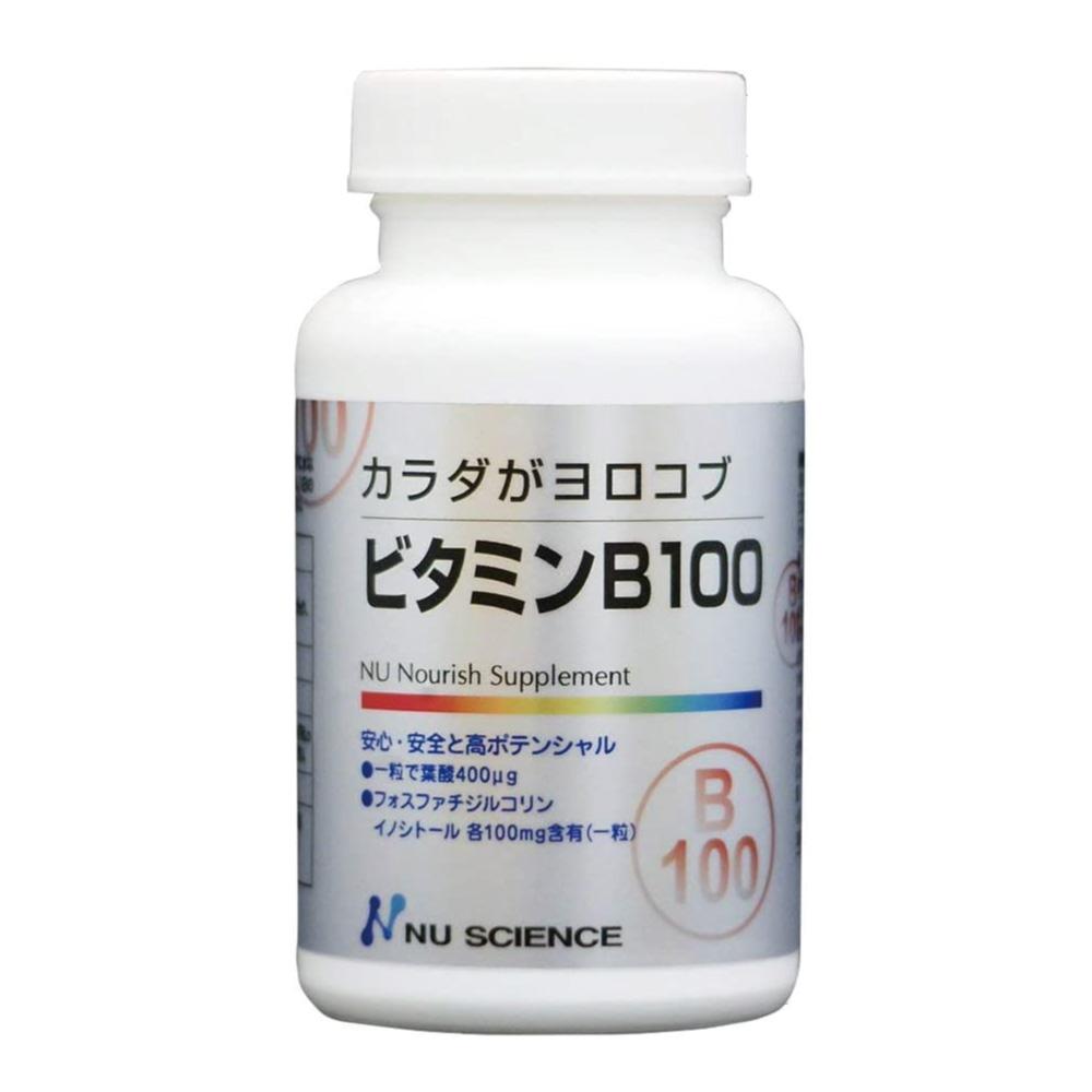 ビタミンB100 60粒 X 6個セット / ニューサイエンス / カラダがヨロコブシリーズ【全国送料無料】