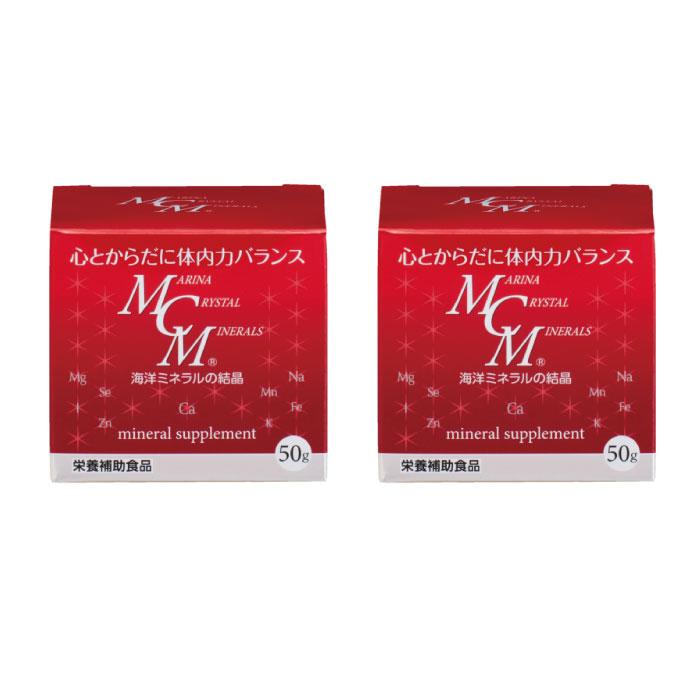 MCM粉末 50g x 2個セット / 海洋ミネラル / 粉末タイプ・水に溶ける天然ミネラル