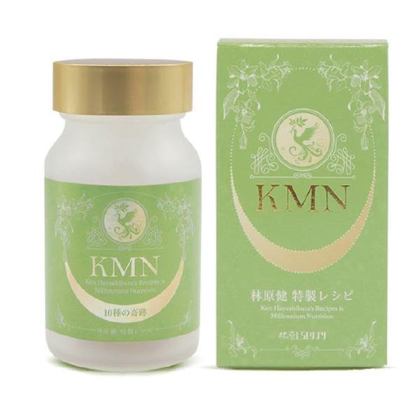 KMN(ケーエムエヌ) 61粒入り(2ヶ月 / 61日分) / 林原LSIサプリ