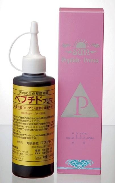 ペプチドプリマ 240g / サバペプチド / 必須アミノ酸 / 有限会社ペプチドプリマ