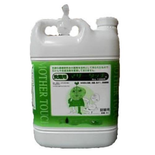 マザータッチ 洗濯用(普通タイプ) 5L 原光化学工業株式会社