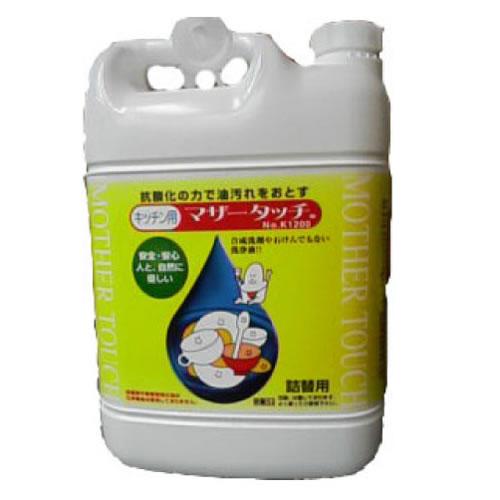 マザータッチ キッチン用 5L 原光化学工業株式会社