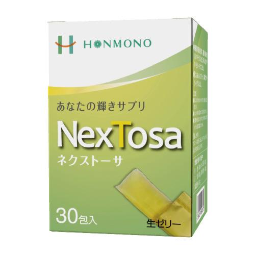 NexTosa(ネクストーサ)  /  8種類の糖鎖栄養素 / 生ゼリータイプ / 本物研究所