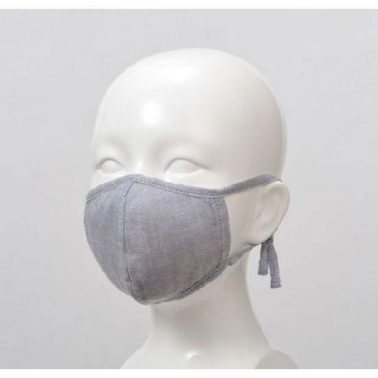 竹のキッズマスク / 竹布(たけふ) / ナファ生活研究所 / メール便のみ
