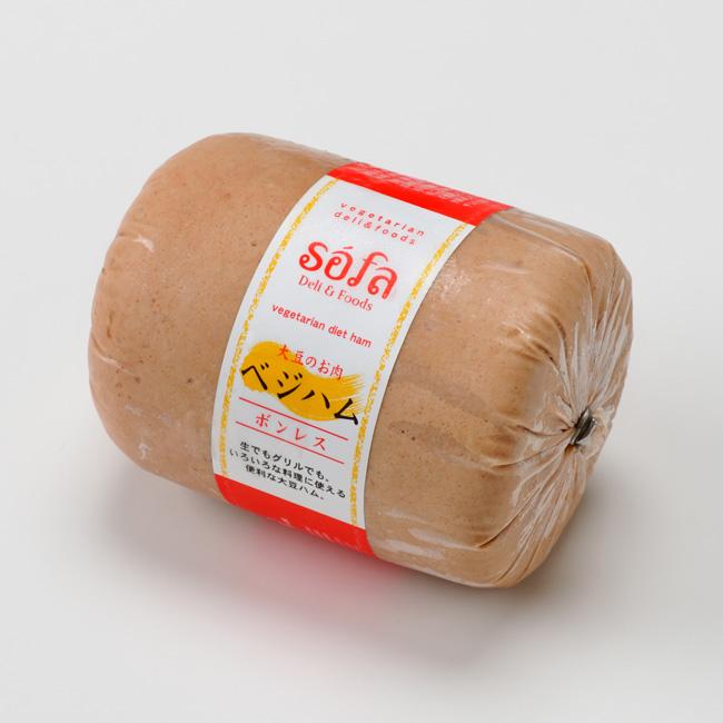 ベジハム(ボンレス) 1ケース(8個入) / 大豆から作られたベジタリアン食材