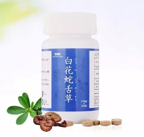 白花蛇舌草(びゃっかじゃぜつそう) / 新日本漢方株式会社