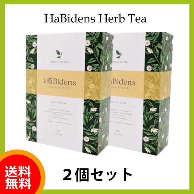 ハービデンスハーブティー 90g(3g × 30包)  2個セット  旧商品名:宮古ビデンス・ピローサ茶