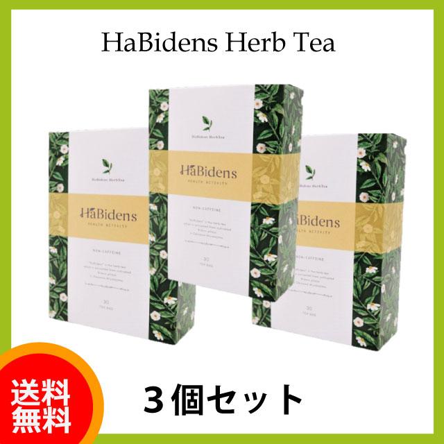 ハービデンスハーブティー 90g(3g × 30包)  3個セット  旧商品名:宮古ビデンス・ピローサ茶