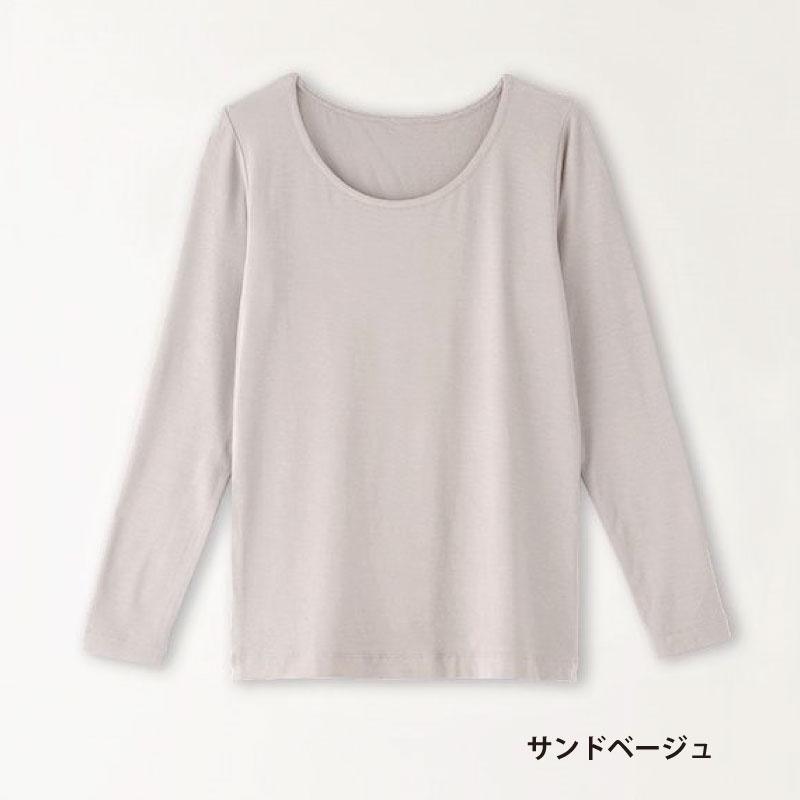 竹布 ソフトフィットインナー(長袖) TAKEFU-ナファ生活研究所 メール便のみ