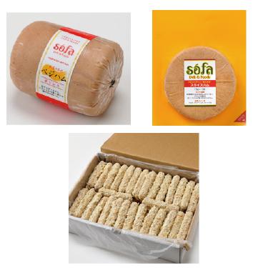 ベジハム スターターキット  / 大豆から作られたベジタリアン食材