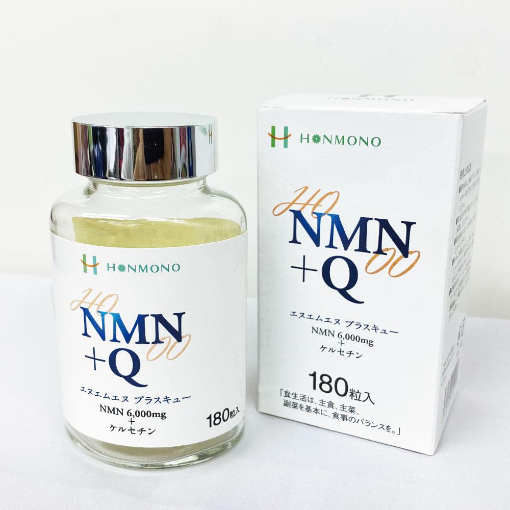 NMN+Q(エヌエムエヌ プラス キュー)180カプセル 2個セット ニコチンアミド・モノヌクレオチド & ケルセチン 本物研究所