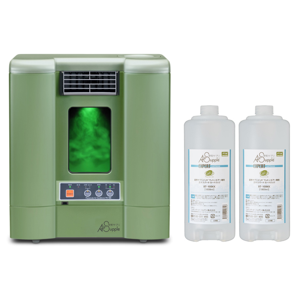 フィトンエアー グリーン PC-560GR(溶液カートリッジ エキスパート1000ml 2本同梱) /  フィトンチッド拡散装置 /  フィトンチッドジャパン株式会社