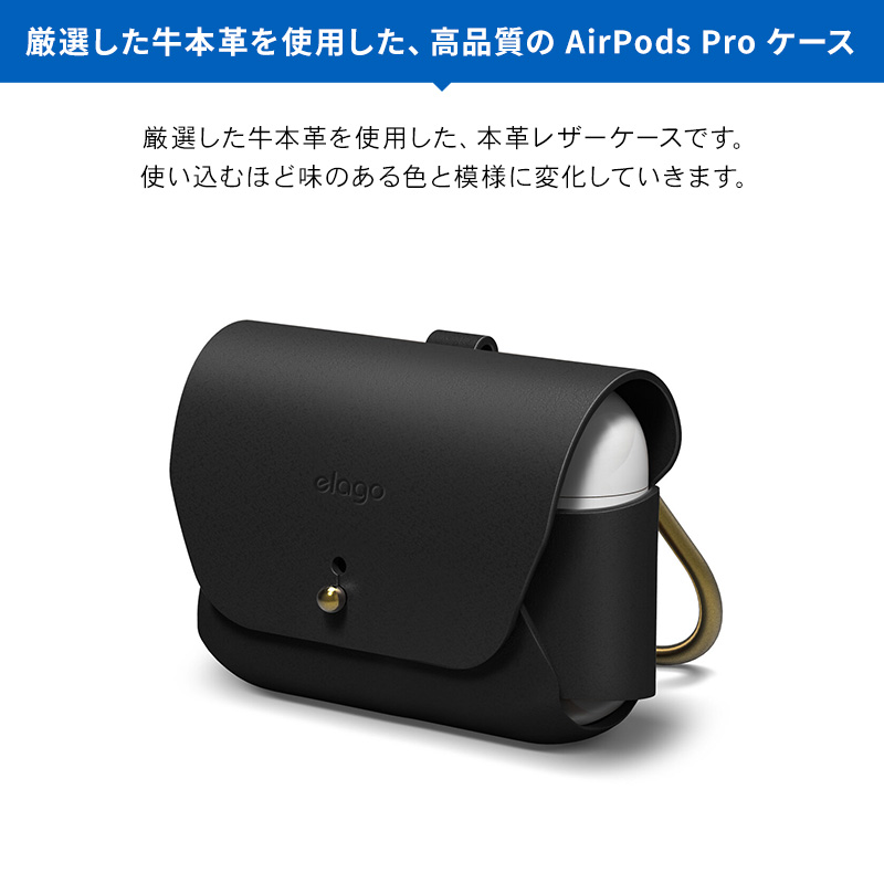 elago LEATHER CASE for AirPods Pro