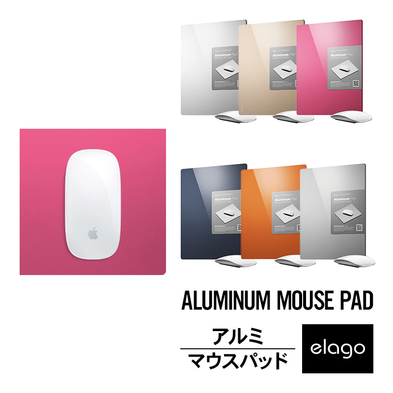 elago ALUMINUM MOUSE PAD for MOUSE