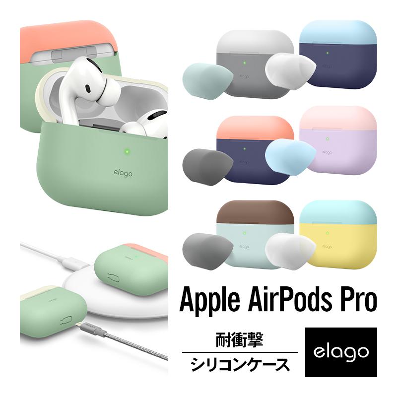 elago DUO CASE for AirPods Pro