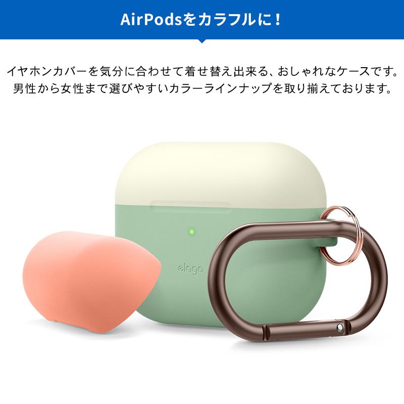 elago DUO HANG for AirPods Pro