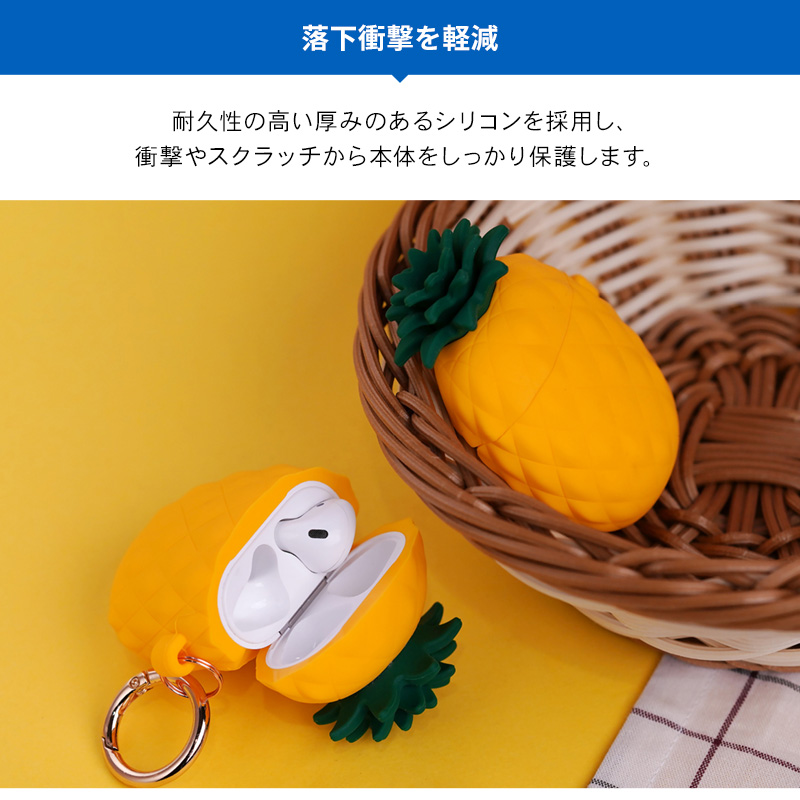 elago PINEAPPLE CASE for AirPods /AirPods 2nd Charging / AirPods 2nd Wireless