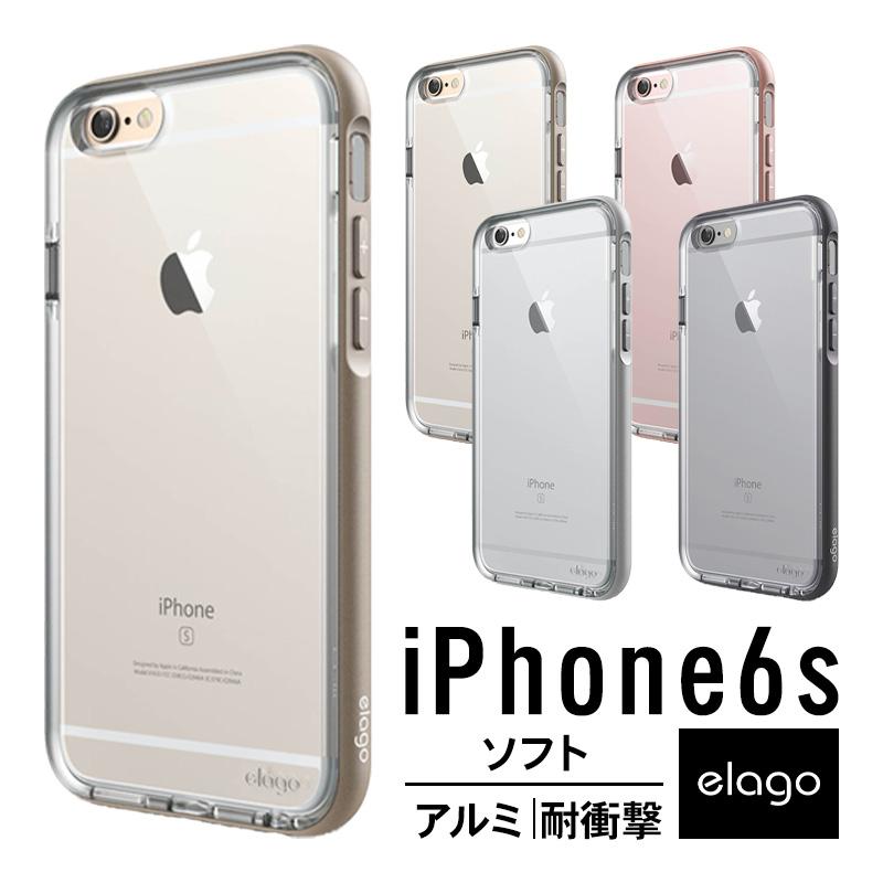 elago S6 DUALISTIC for iPhone6s