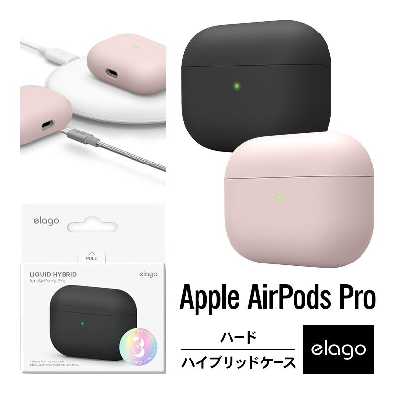 elago LIQUID HYBRID for AirPods Pro
