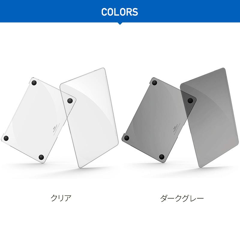 elago Ultra Slim Case for MacBook Pro 16inch