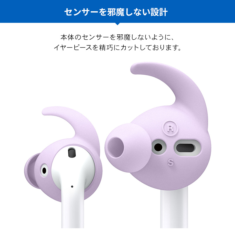 elago EAR BUDS COVER BASIC & POUCH for AirPods /AirPods 2nd Charging / AirPods 2nd Wireless