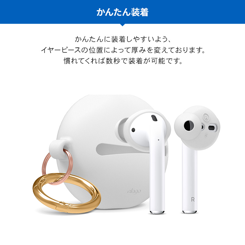 elago EAR BUDS COVER HOOK & POUCH for AirPods /AirPods 2nd Charging / AirPods 2nd Wireless