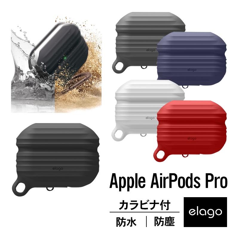 elago WATERPROOF HANG for AirPods Pro