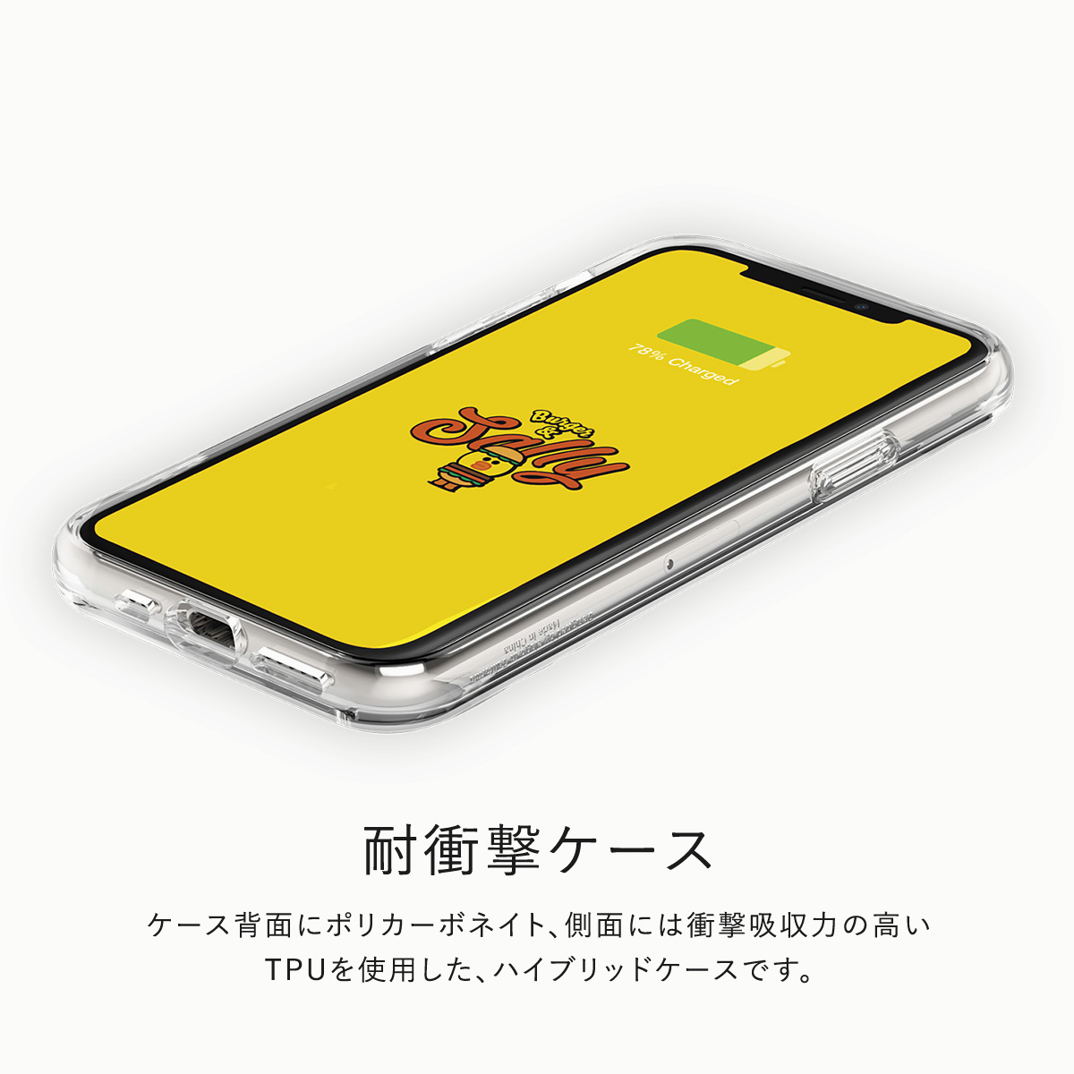 elago LINE FRIENDS BURGER TIME (phone) for iPhone12 Pro Max