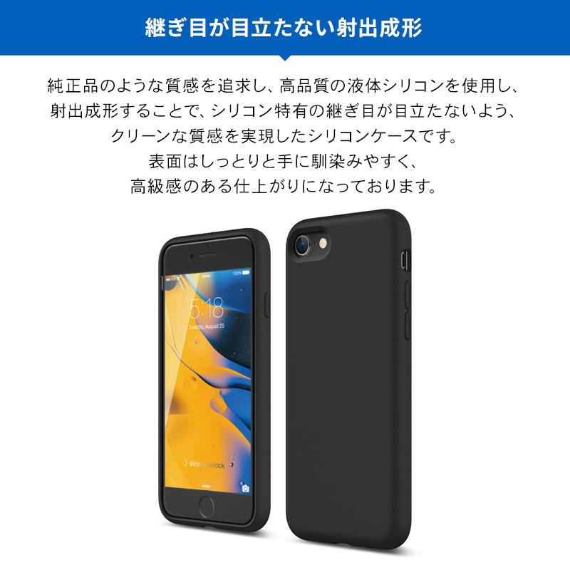 elago SILICONE CASE 2019 for iPhone SE2