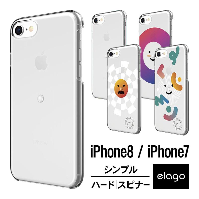 elago Smart spinner  for iPhone8/7