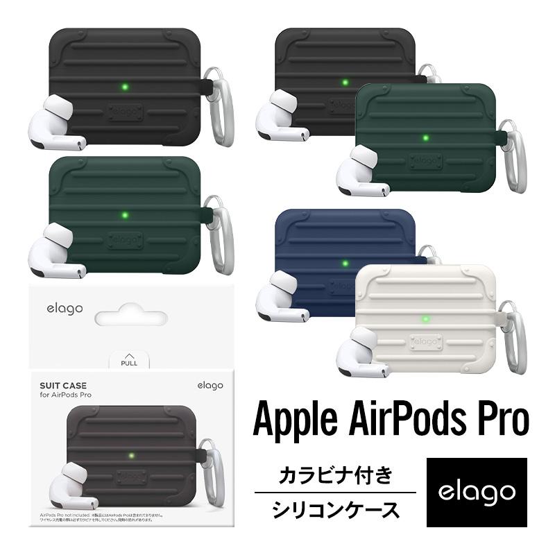 elago SUIT CASE for AirPods Pro