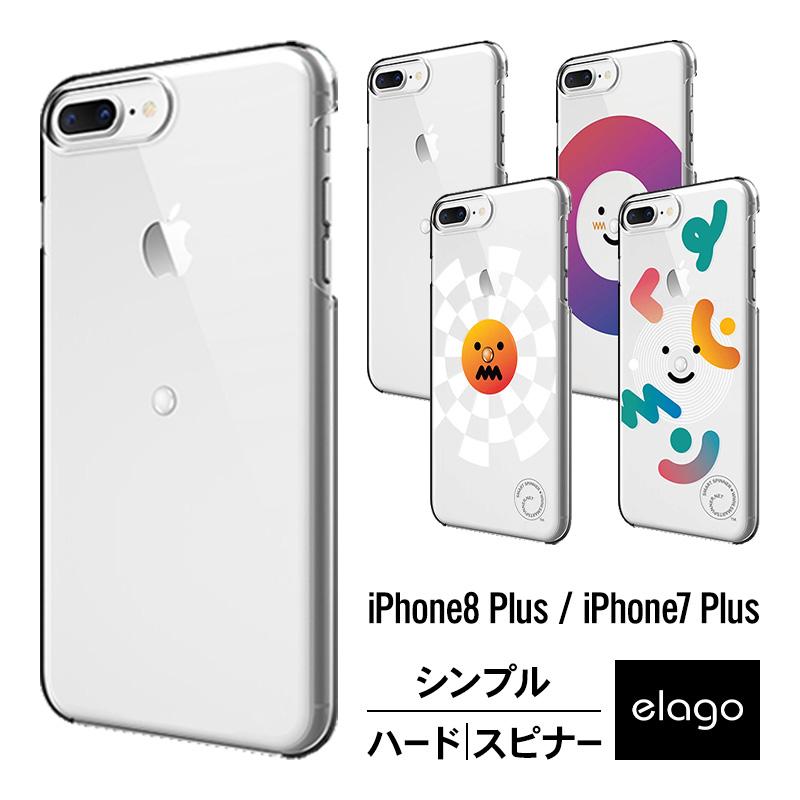 elago Smart spinner  for iPhone8 Plus/7 Plus