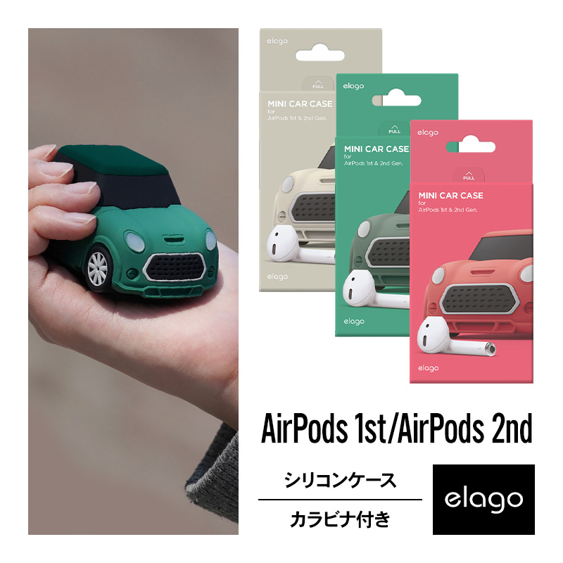 elago MINI CAR CASE for AirPods /AirPods 2nd Charging / AirPods 2nd Wireless