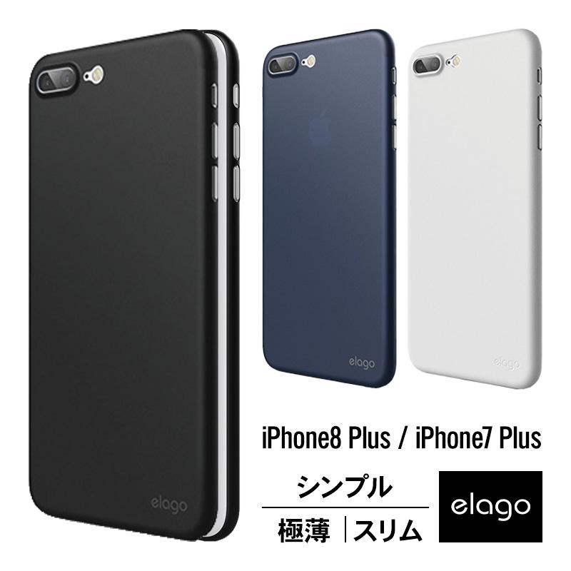 elago S7P INNER CORE for iPhone8 Plus/7 Plus
