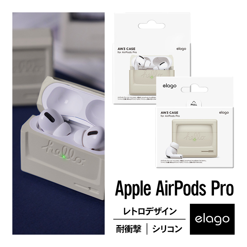 elago AW3 CASE for AirPods Pro