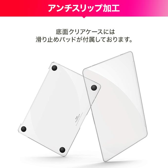 elago Ultra Slim Case for MacBook Pro (2016、2017) 15inch