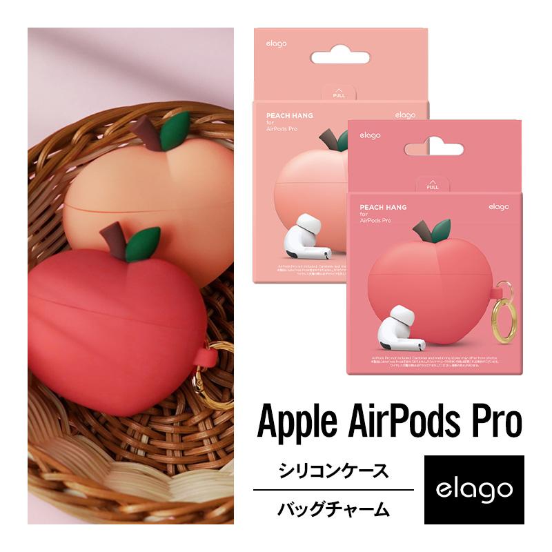 elago PEACH HANG for AirPods Pro