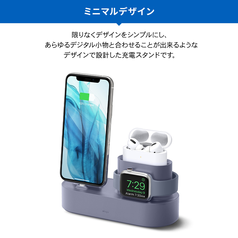 elago CHARGING HUB PRO for iPhone / AirPods Pro / Apple Watch