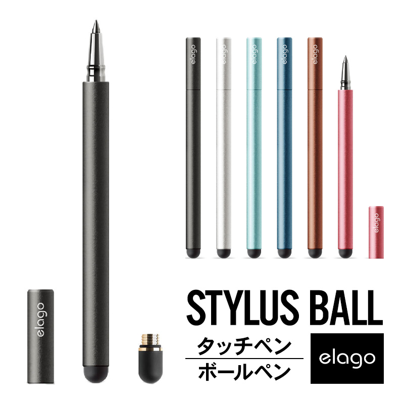 elago STYLUS BALL for Smart Phone / tablet PC