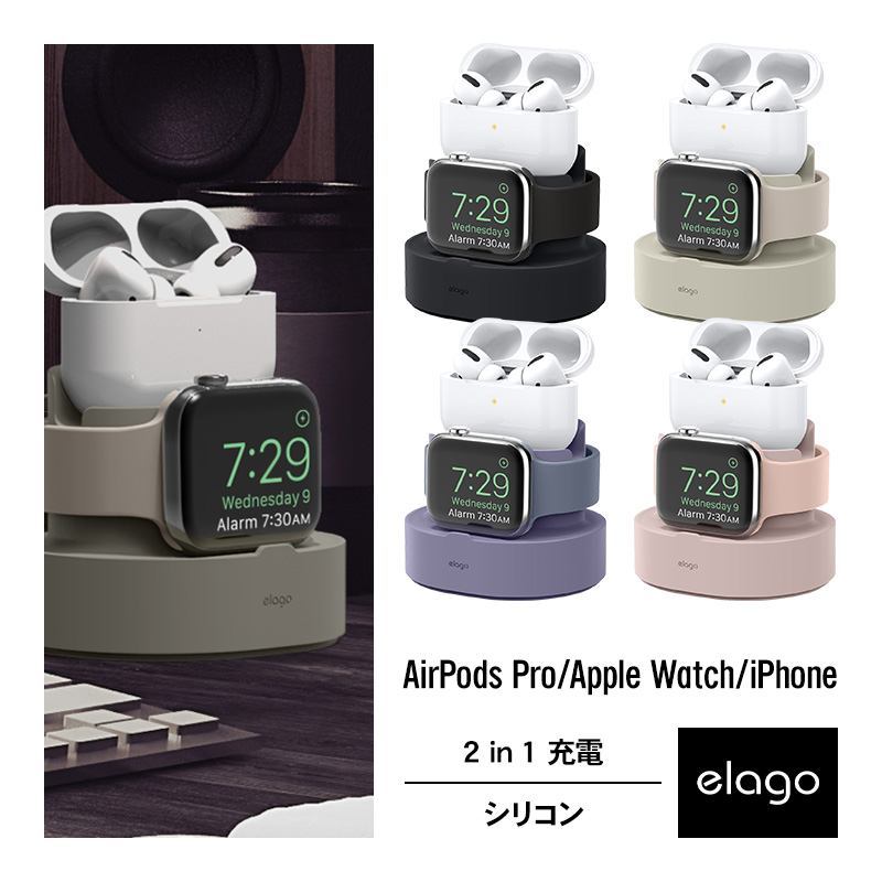 elago MINI CHARGING HUB PRO for iPhone / AirPods Pro / Apple Watch