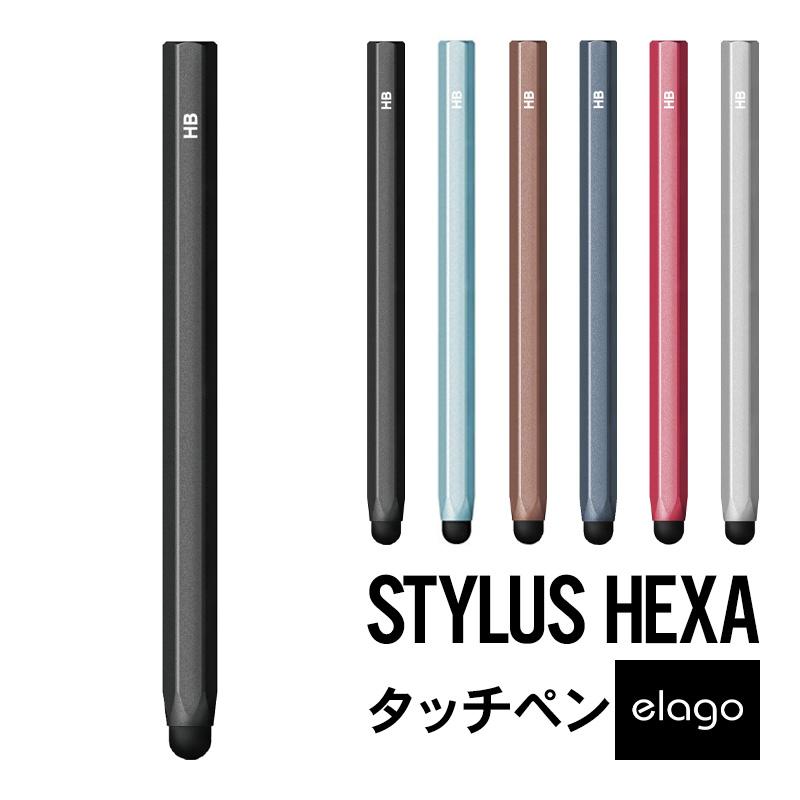 elago STYLUS HEXA for Smart Phone / tablet PC