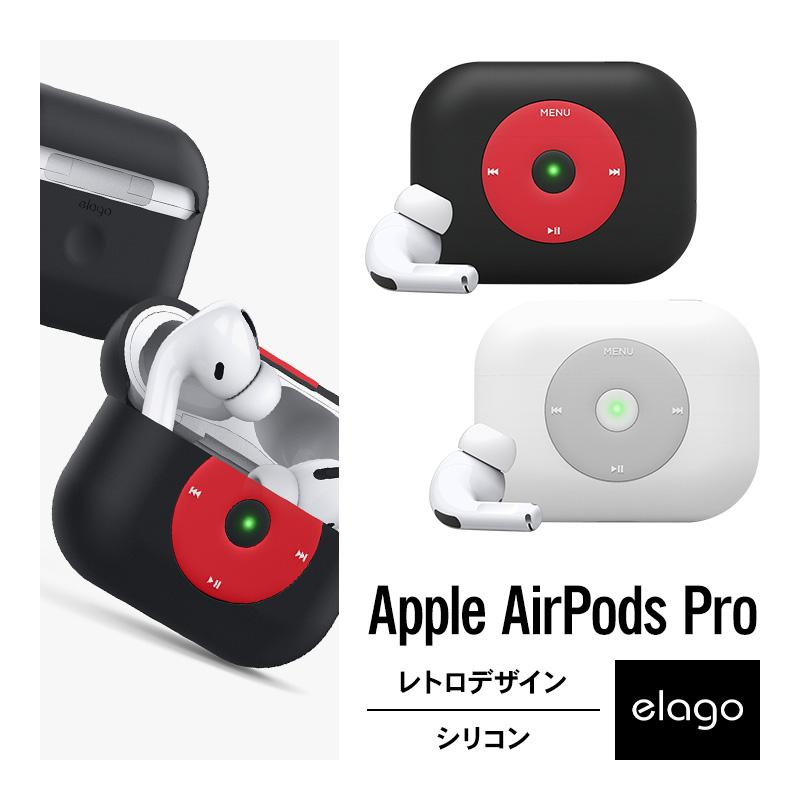 elago AW6 PRO BASIC for AirPods Pro