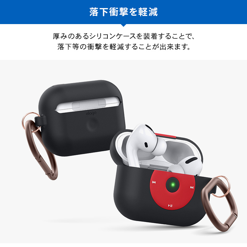 elago AW6 PRO HANG for AirPods Pro