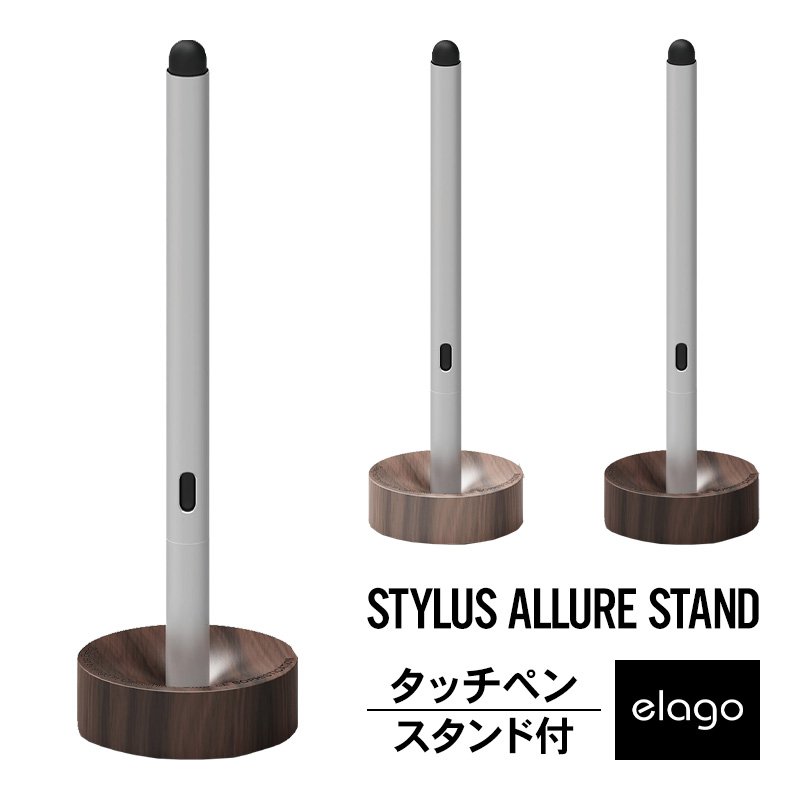elago STYLUS ALLURE STAND for Smart Phone / tablet PC