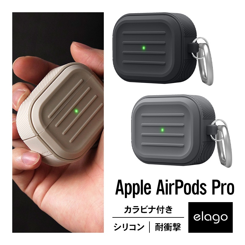elago ARMOR CASE for AirPods Pro